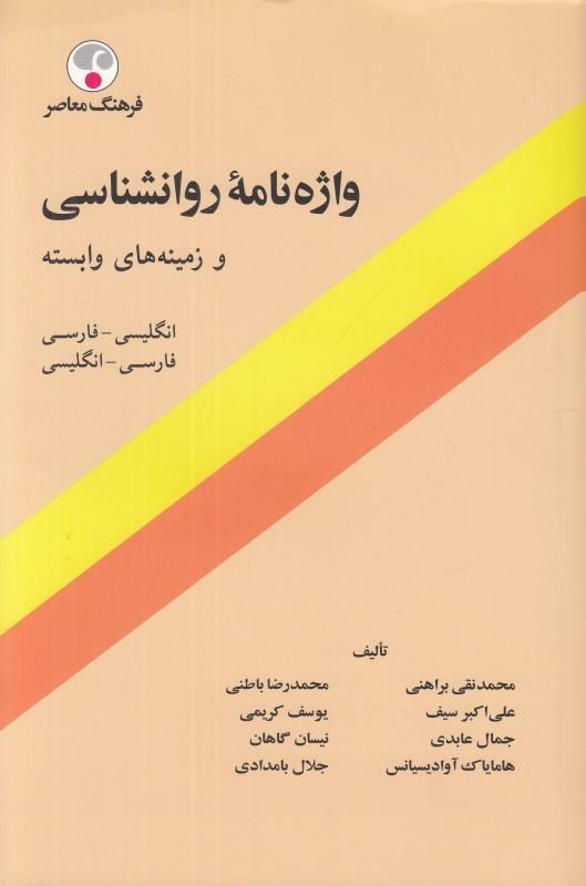 كتاب سياست نامه pdf