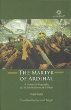 تصویر  The Martyr Of Ardihal